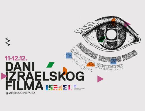 Dani izraelskog filma ponovo u Novom Sadu